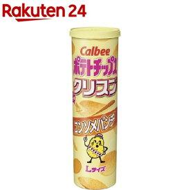 【訳あり】カルビー ポテトチップス クリスプ コンソメパンチ(115g)【カルビー ポテトチップス】