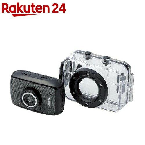 エレコム アクションカメラ HD アクセサリキット付属モデル ACAM-H01SBK(1台)【エレコム(ELECOM)】【送料無料】