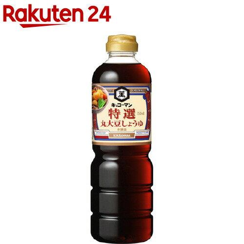 キッコーマン 特選丸大豆しょうゆ(750mL)