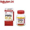 【第3類医薬品】アリナミンEXプラス(270錠入)【KENPO_11】【アリナミン】