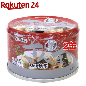 Kanpy(カンピー) 国産さんま味噌煮(145g*2缶セット)【Kanpy(カンピー)】[缶詰]