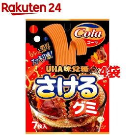 さけるグミ コーラ(7枚入*4袋セット)【UHA味覚糖】