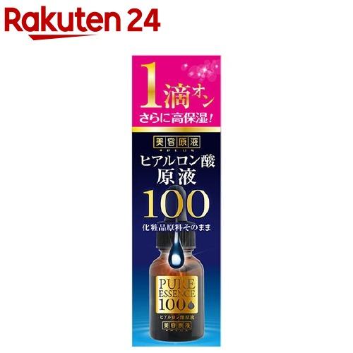 美容原液 ヒアルロン酸原液100(20mL)【美容原液】