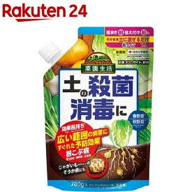 石原フロンサイド粉剤(700g)