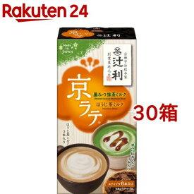 辻利 京ラテ 黒みつ抹茶ミルクとほうじ茶ミルク(6本入*30箱セット)【辻利】