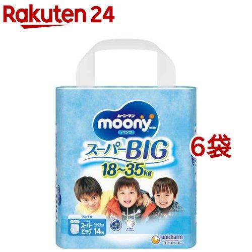 ムーニーパンツ スーパーBIG 男の子(14枚入*6コセット)【KENPO_09】【ムーニーマン】