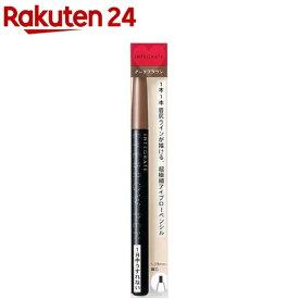 資生堂 インテグレート スリムアイブローペンシル BR641(0.07g)【インテグレート】
