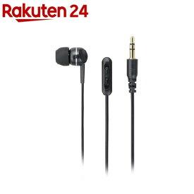 ボリューム付片耳イヤホン 3.0m カナルタイプ Y01TMS1083BK(1コ入)