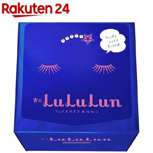 フェイスマスク 青のルルルン 3S(32枚入)【ルルルン(LuLuLun)】