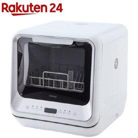 シロカ 食器洗い乾燥機 SS-M151(1台)【シロカ(siroca)】