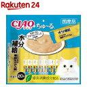 チャオ ちゅーる 水分補給 とりささみ 海鮮ミックス味(14g*20本入)【ちゅ〜る】