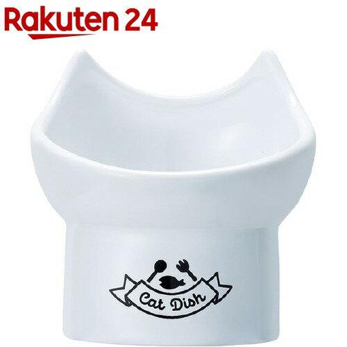 NYANTACLUB足付陶製食器猫11