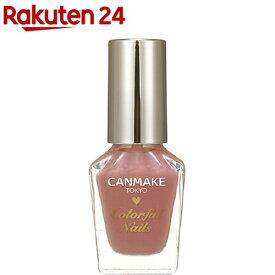 キャンメイク(CANMAKE) カラフルネイルズ N19(1個)【キャンメイク(CANMAKE)】