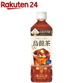 ダイドー 贅沢香茶 烏龍茶(500ml*24本入)【ダイドー】