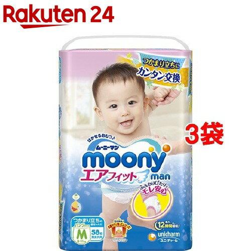 ムーニーマンエアフィット パンツ Mサイズ(58枚入*3コセット)【ムーニーマン】