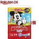 マミーポコ パンツ ビッグサイズ(56枚入*3コセット)【KENPO_09】【KENPO_12】【マミーポコ】