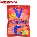 ノーベル製菓 VC3000のど飴 ピンクグレープフルーツ(90g)