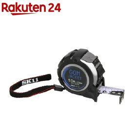 SK11 ゴムジャケットコンベックス 2555 SGJ-2555(1個)【SK11】