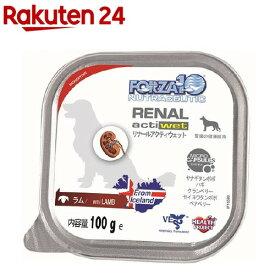 フォルツァ10 ドッグ リナールアクティ ウェット ラム(100g)【フォルツァ10(FORZA10)】