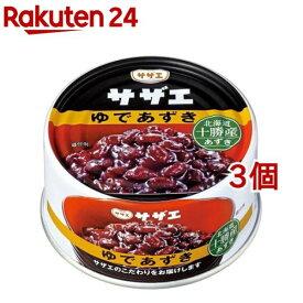 十勝おはぎのサザエ ゆであずき(190g*3コセット)[缶詰]