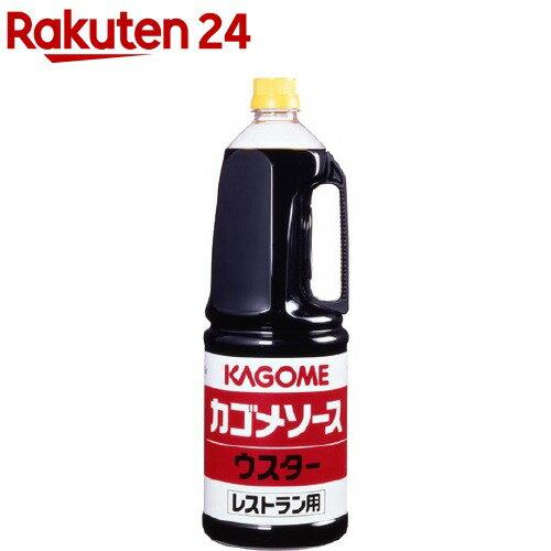 カゴメ ウスターソース レストラン用(1.8L)【カゴメソース】