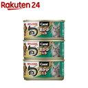 キャラット・旬 おかか入り(80g*3缶)【キャラット(Carat)】