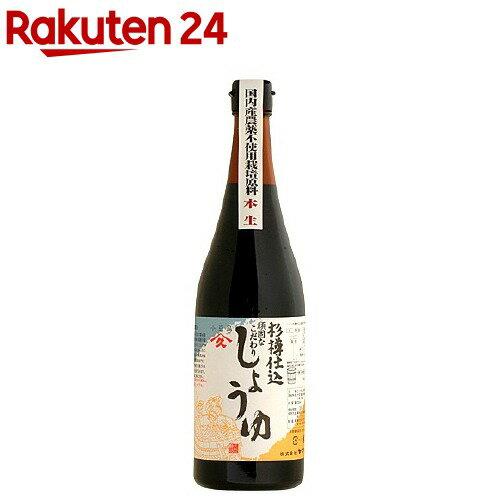 頑固本生濃口醤油(720mL)【イチオシ】