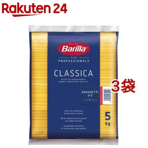 バリラ No.5(1.7mm) スパゲッティ 業務用(5kg*3セット)【rdkai_01】【バリラ(Barilla)】