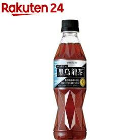 サントリー 黒烏龍茶 特定保健用食品(350ml*24本入)【黒烏龍茶】