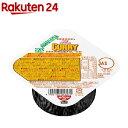 日清 カップヌードルカレー リフィル(詰め替え)(85g*8食入)【カップヌードル】