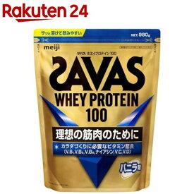 ザバス ホエイプロテイン100 バニラ(1.05kg)【sav03】【meijiAU04】【ザバス(SAVAS)】