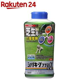 シバキーププラスα(1kg)【シバキープ】[除草剤]