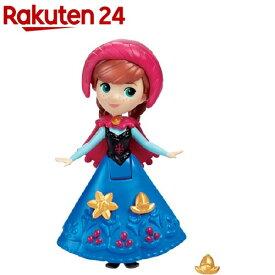ディズニー プリンセス アナと雪の女王 リトルキングダム LK-08 アナ(1コ入)【リトルキングダム】
