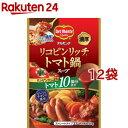 デルモンテ リコピンリッチ トマト鍋スープ(750g*12袋セット)【デルモンテ】
