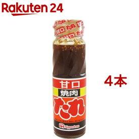 焼肉のたれ 甘口(220g*4本セット)