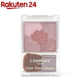 キャンメイク(CANMAKE) グロウフルールチークス 14 ローズティーフルール(6.1g)【キャンメイク(CANMAKE)】