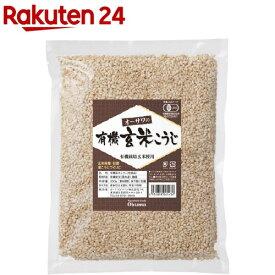 オーサワの有機玄米こうじ(500g)【オーサワ】