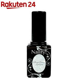 ネイリティー ステップレスジェル クリアラメオーロラ 016(7g)【Naility!(ネイリティー)】