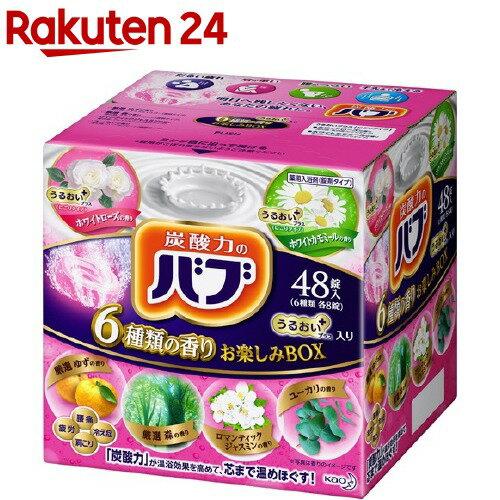 バブ 6つの香りお楽しみBOX うるおいプラス(48錠)【k4q】【バブ】