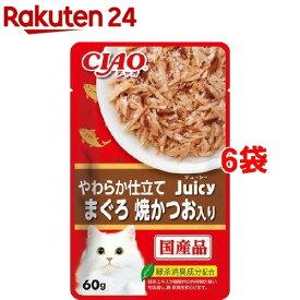 CIAO Juicy まぐろ 焼かつお入り(60g*6袋セット)【チャオシリーズ(CIAO)】[キャットフード]