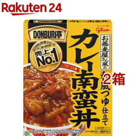 DONBURI亭 お蕎麦屋さん風のカレー南蛮丼(165g*2箱セット)【DONBURI亭】