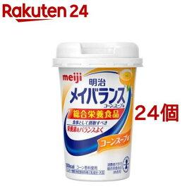 メイバランスミニ カップ コーンスープ味(125ml*24コセット)【meijiAU07】【メイバランス】