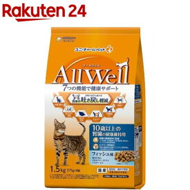 オールウェル キャット ドライ 10歳以上 フィッシュ 吐き戻し軽減(1.5kg)【オールウェル(AllWell)】