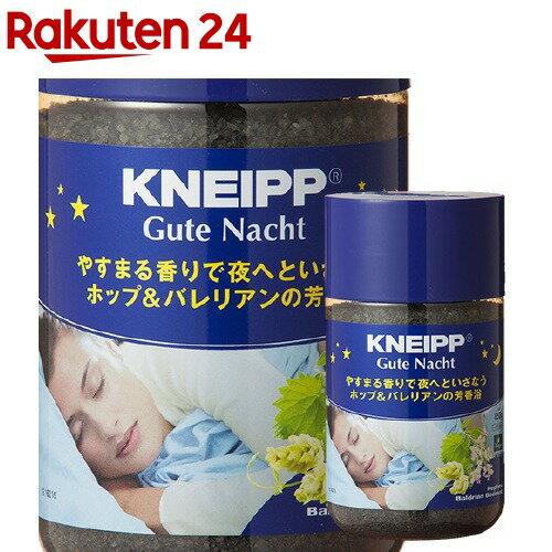 クナイプ グーテナハトバスソルト ホップ&バレリアンの香り(850g)【クナイプ(KNEIPP)】【送料無料】