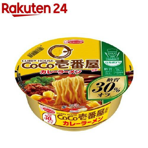 エースコック ロカボデリ CoCo壱番屋監修カレーラーメン 糖質オフ(12コ入)