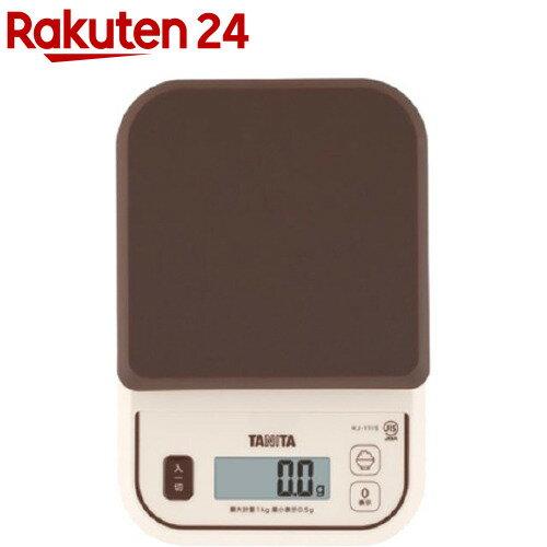 タニタデジタルクッキングスケールKJ-111S-BR