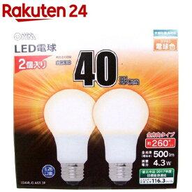 LED電球 一般電球形 40形相当 E26 電球色 06-1743 LDA4L-GAG52P(2コ入)【オーム電機】