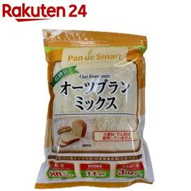 低糖質オーツブランミックス(1kg)【イチオシ】