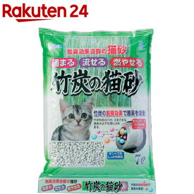 猫砂 竹炭の猫砂(7L)