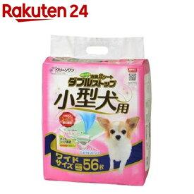 クリーンワン 消臭炭シート ダブルストップ 小型犬用 ワイド(56枚入)【dalc_cleanone】【クリーンワン】